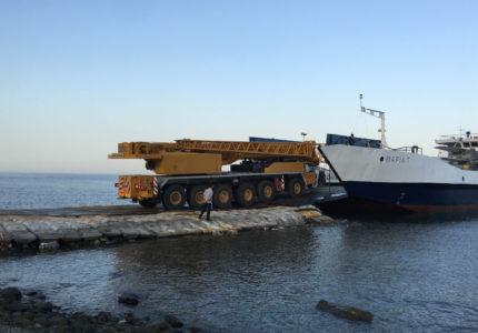 Κατασκευή Προσωρινής Ράμπας Προσαιγιάλωσης Πλωτού Μέσου Για Την Εκφόρτωση Οχημάτων Μεταφοράς Εξαρτημάτων Αιολικού Πάρκου